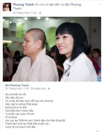 phuong-thanh-phat-giao