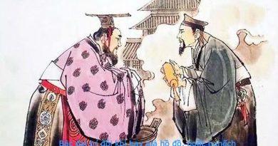 Tăng Quốc Phiên – Một bậc đại trí có tư chất của kẻ đại ngốc.